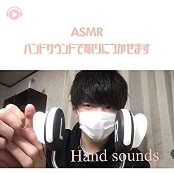 ASMR - Putting you to sleep with back sounds