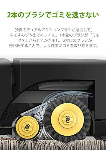 ルンバ692ロボット掃除機アイロボットWiFi対応遠隔操作自動充電グレーR692060Alexa対応【Amazon.co.jp限定】