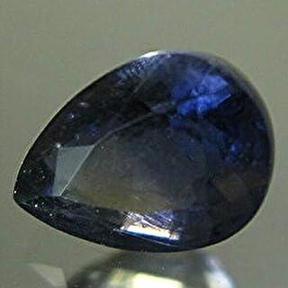 マダガスカル産◆アイオライトのルース(菫青石)◆0,9カラット=15