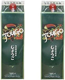 奄美黒糖焼酎 じょうご(Jougo) 25度1800ml(1.8L) 紙パック 2本セット