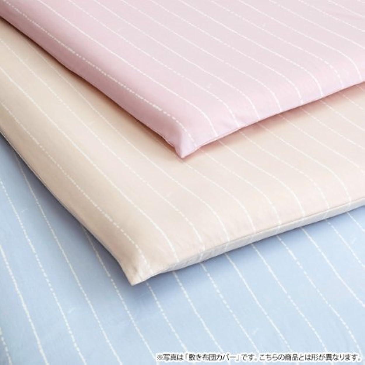 感心する根絶する前提西川リビング ベッド フィット シーツ プルーン PL114 シングル S 100×200×30cm ピンク 2123-04000