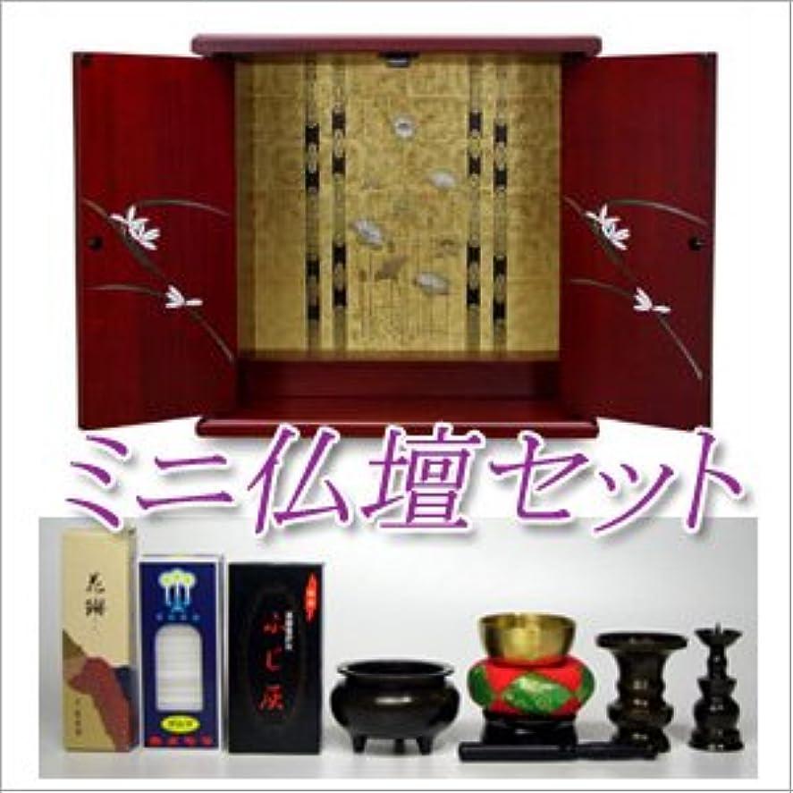 前者出席する繁雑40×40×25.5cm 花の蒔絵付き ミニ仏壇セット小型仏壇 やまと 大 仏具7点セット