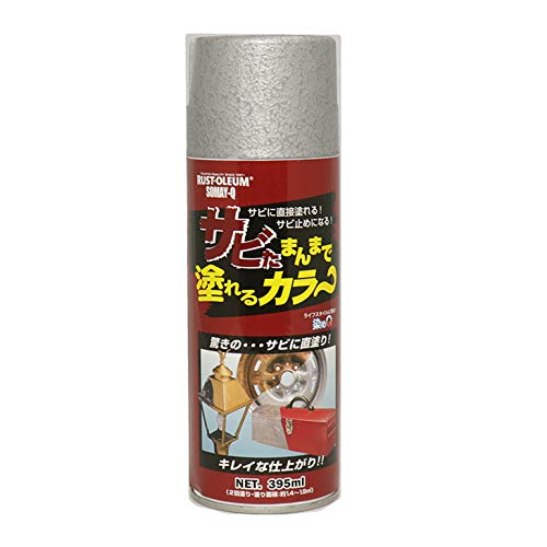 染めQ サビたまんまで塗れるカラー エアゾール シルバー 395ml /錆止め 塗料 染めQ スプレー そめQ