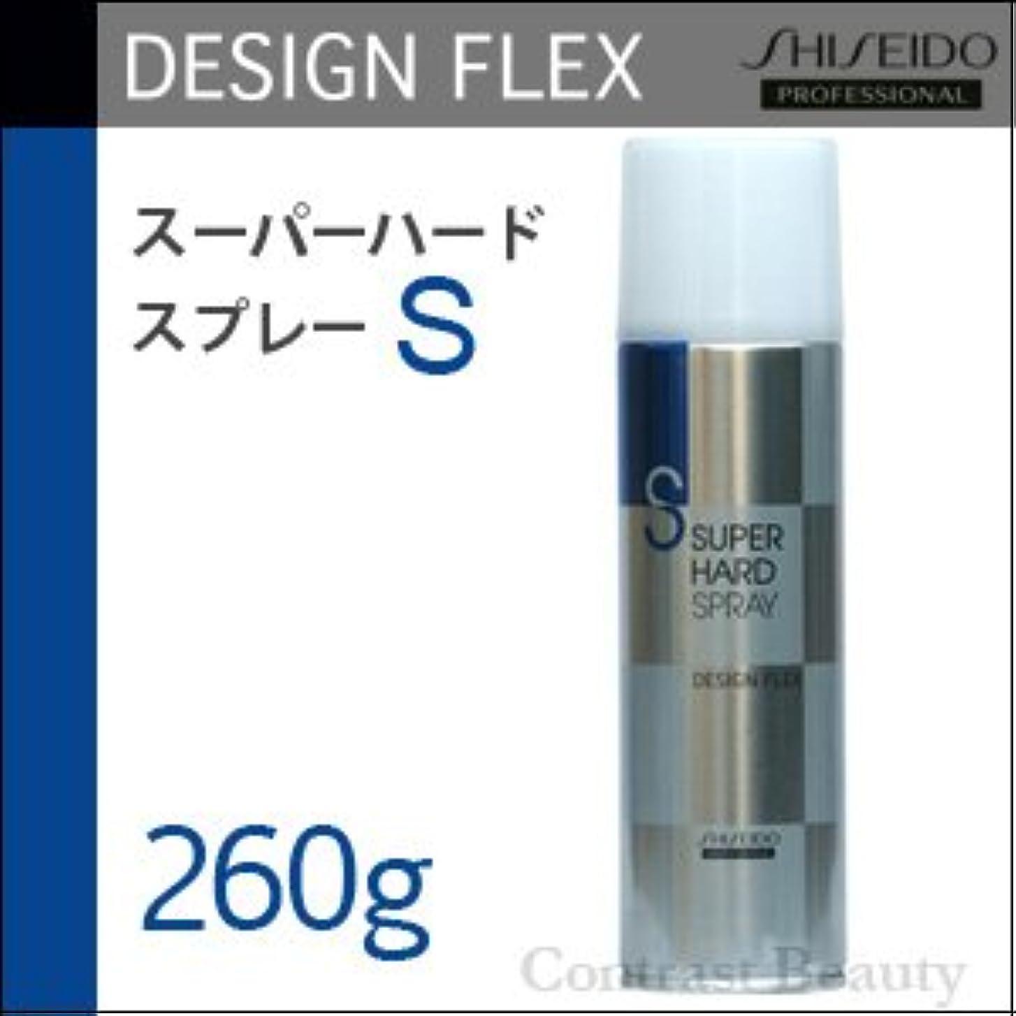 フィールド簡潔な位置する【x4個セット】 資生堂 デザインフレックス スーパーハードスプレー 260g