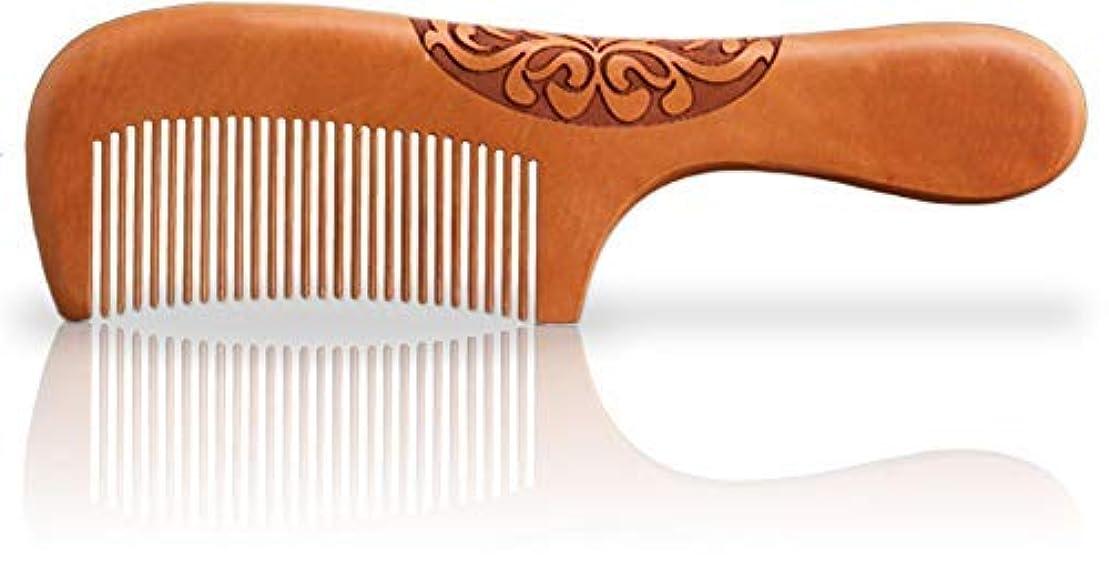 欠乏望ましいきらきらWooden Hair Comb, Anti-Static, Detangling, Great for Hair, Beard, Mustache, Natural Peach Wood [並行輸入品]