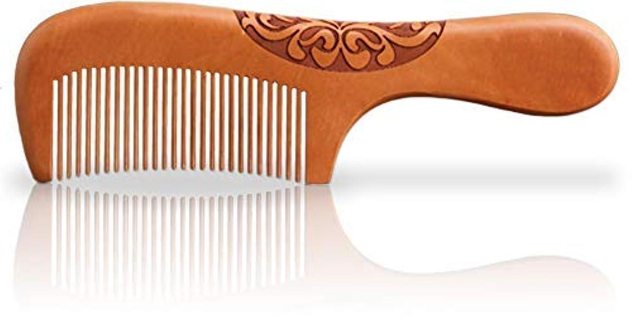 構成員卒業記念アルバム首相Wooden Hair Comb, Anti-Static, Detangling, Great for Hair, Beard, Mustache, Natural Peach Wood [並行輸入品]