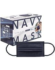 プラスライフ 不織布マスク 接触冷感マスク 肌触り良い カラーマスク ウルトラシルキー