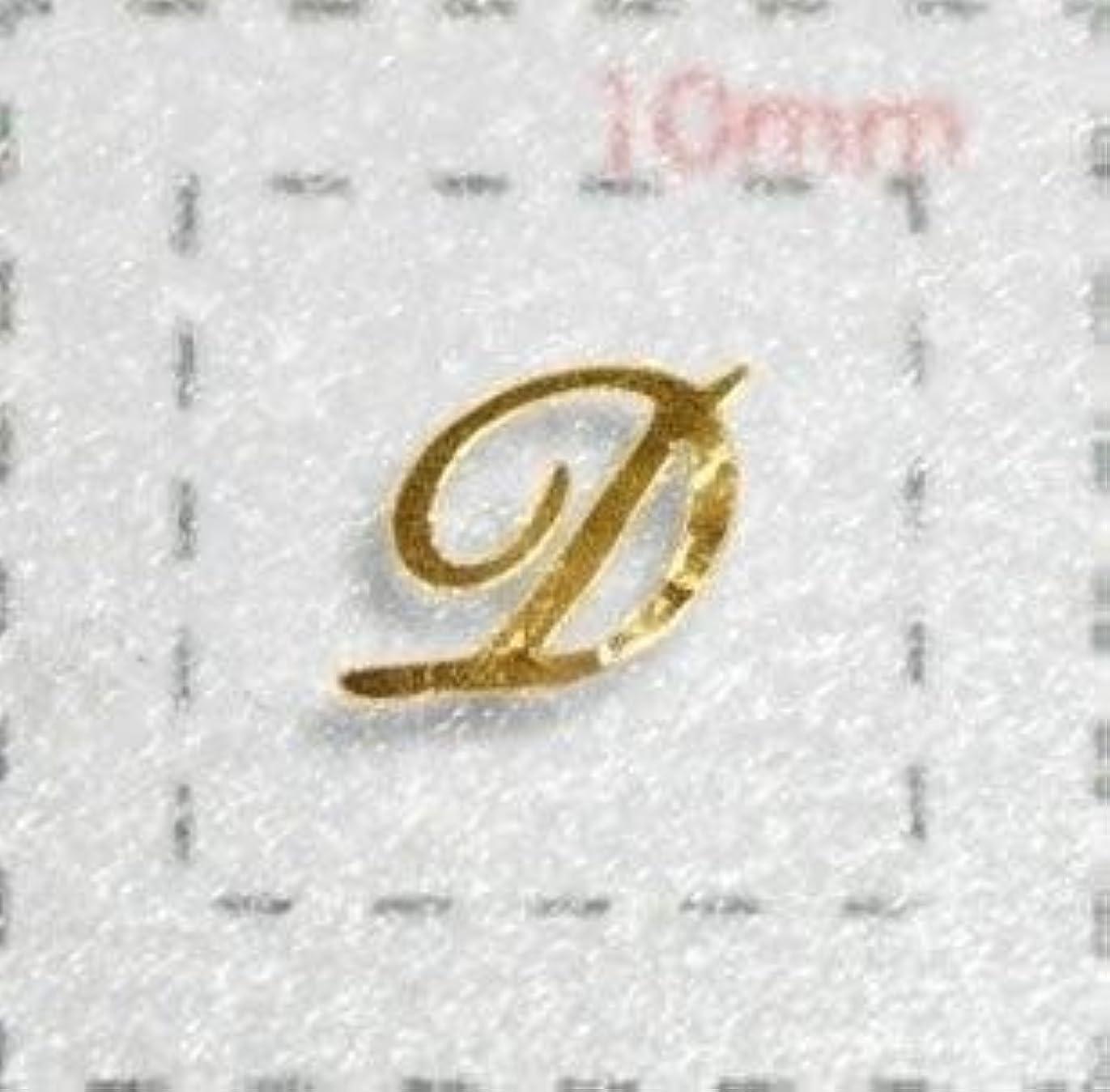 触覚スマイル飼い慣らすNameネイルシール【アルファベット?イニシャル】大文字ゴールド( D )1シート9枚入