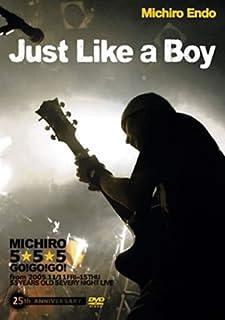 Just Like a Boy [DVD]