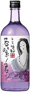 700ml  SHISO SHOCHU WAKAMURASAKI NO KIMI japanische Spirituo