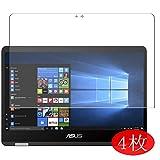 VacFun Lot de 4 Film de Protection d'écran pour ASUS VivoBook Flip 14 TP401NA 14' sans Bulles, Auto-Cicatrisant (Non vitre Verre trempé)(Not Tempered Glass Screen Protector)