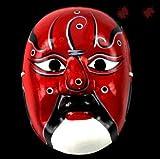 HLJZK La máscara de Pulpa de Yeso Pintada a Mano Puede Usar Estilo Chino Género Sichuan Opera Cambio de Cara Atrezzo de Rendimiento Artesanía Beijing Opera Guan Gon