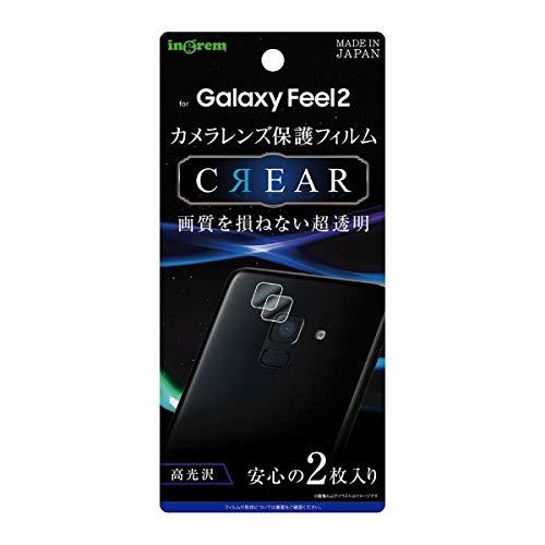イングレム Galaxy Feel 2 フィルム カメラレンズ 光沢 IN-GAL2FT/CA