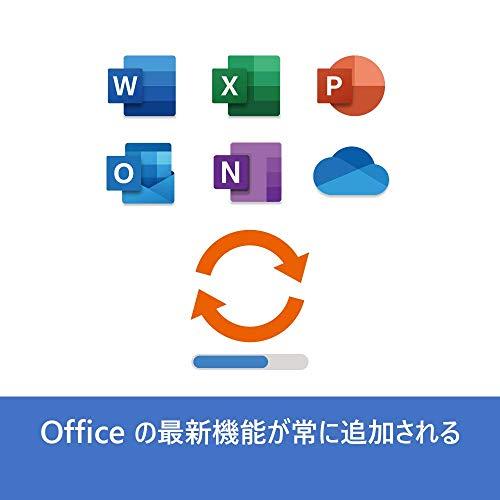 【3000円キャッシュバック実施中(要応募)|6/27まで】Microsoft365Personal(最新1年版)|オンラインコード版|Win/Mac/iPad|インストール台数無制限(同時使用可能台数5台)