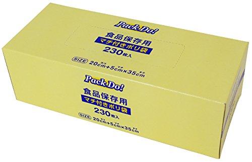 (ケース販売) Pack Do 高密度ポリエチレン マチ付食品保存袋 230枚×30箱(計6900枚) PD-H230