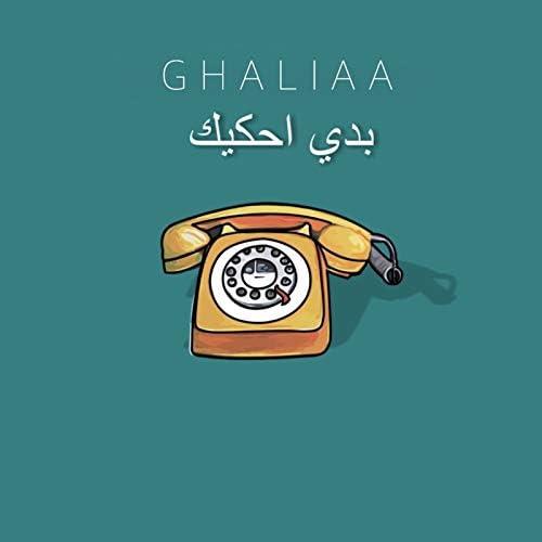Ghaliaa