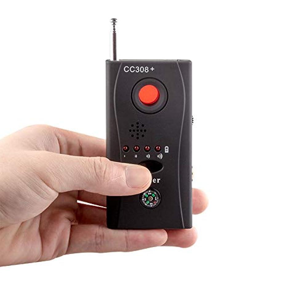 逃す責競争力のあるOBEST証明済み! 高性能なアンテナで 盗聴 盗撮 を素早く感知!しかもバレないようにお知らせ 盗聴器?隠しカメラ検知器 CC308+…