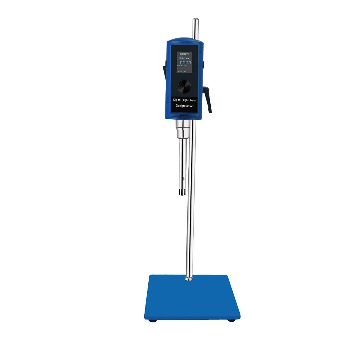+UXI Bargain High-Shear Homogenizing Attention brand Emulsifier 2000-23000rp Range Speed