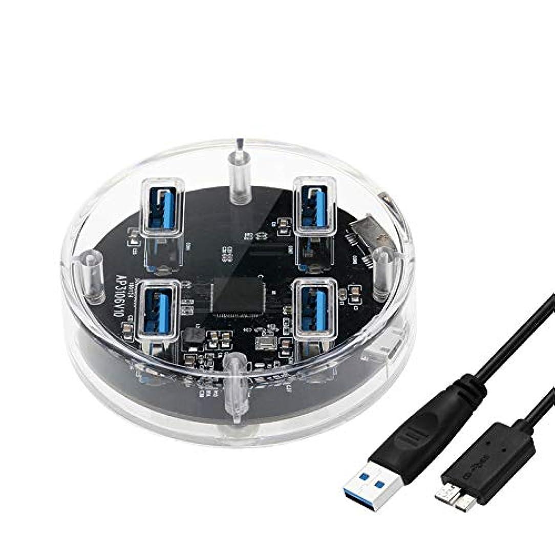 xqjtech 4 Ports USB 3.0 high Speed Transparent Desktop HUB with Rubber Anti-Skid Pad Reserced External Power Supply