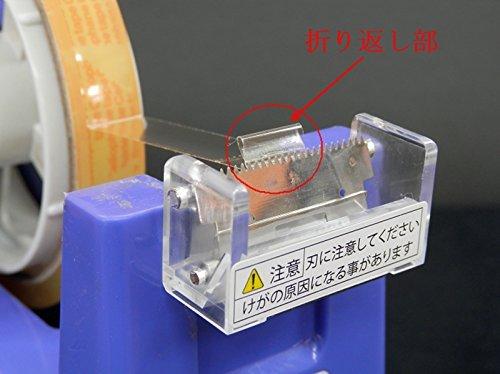 !新色!くるりんカッターユニット(1箱2個入り)カラー:クリアー お持ちのテープカッターで折り返しタブが自動で作れる!