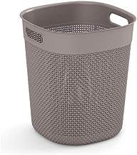 Kis Filo Plastic Bucket 28Cm - Taupe
