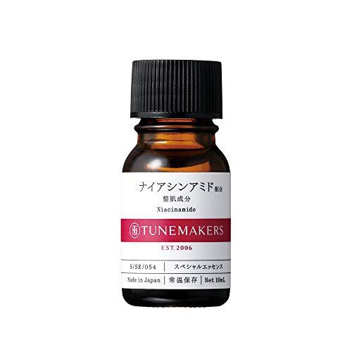 TUNEMAKERS(チューンメーカーズ) ナイアシンアミド 美容液 10ml