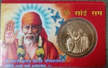 Maa Padma Farms Shree Sai Yantra/Sri Sai Ram Yantra for Good Luck, Success and Prosperity (Credit Card Size for Wallet)