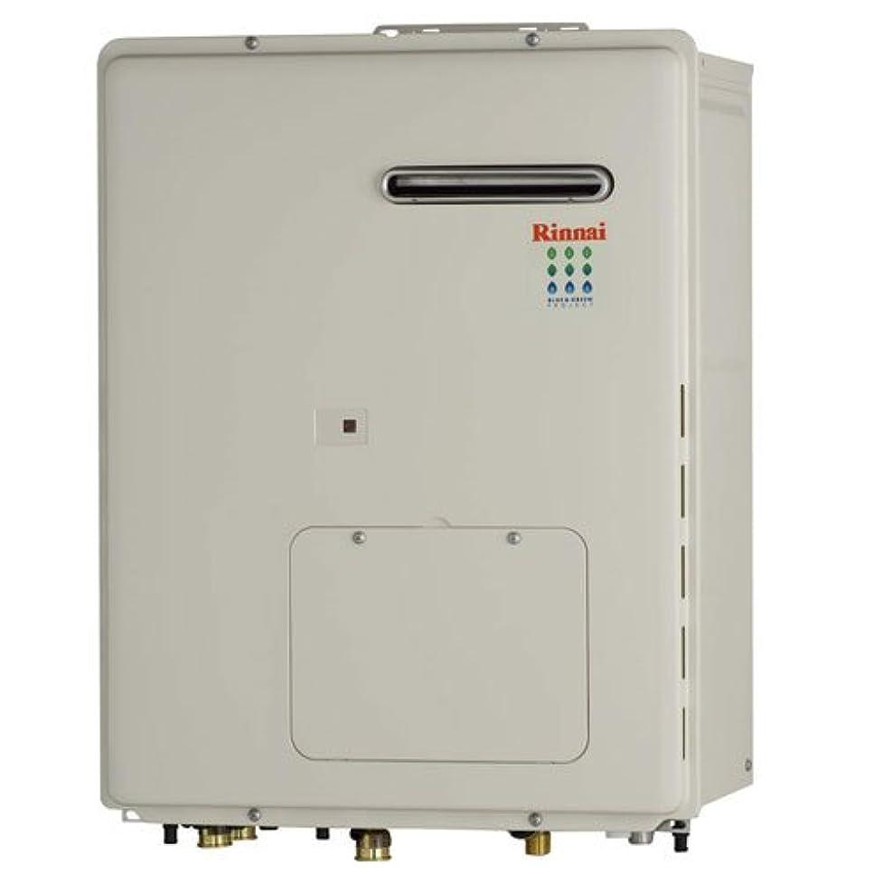 船尾レタス最初リンナイ RH-K200W2-1 都市ガス(12?13A) ガス暖房専用熱源機 屋外壁掛型 Rinnai
