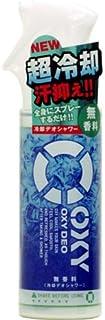 OXY 冷却デオシャワーオキシデオ 無香料
