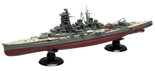 1/700 Japanese Navy Battleship Kongo