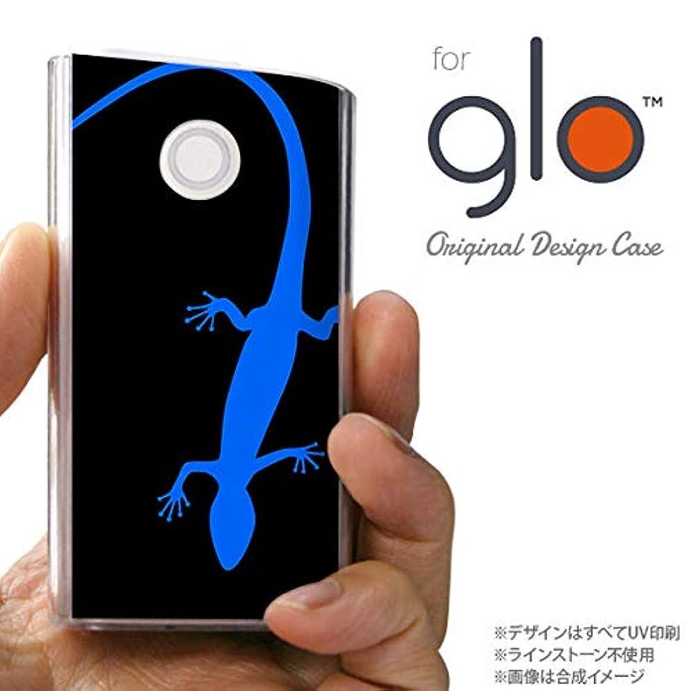 決定する委託王朝glo グローケース カバー グロー トカゲ 黒×青 nk-glo-777