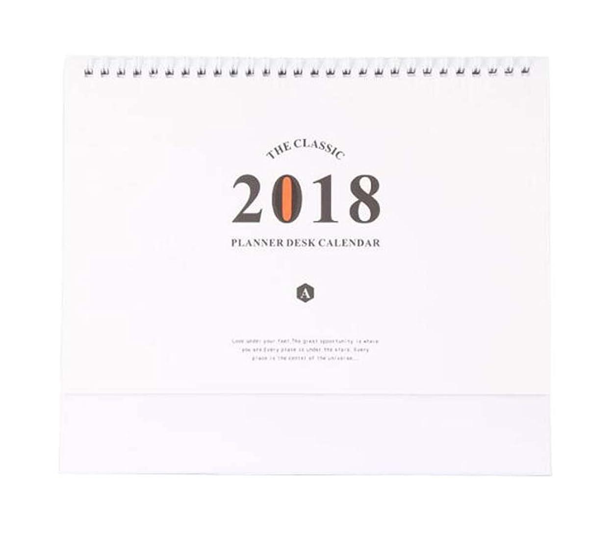 のためご飯フィットネス2018 Calendar毎月、毎週、毎日、ノートブックデスクカレンダー - ホワイト