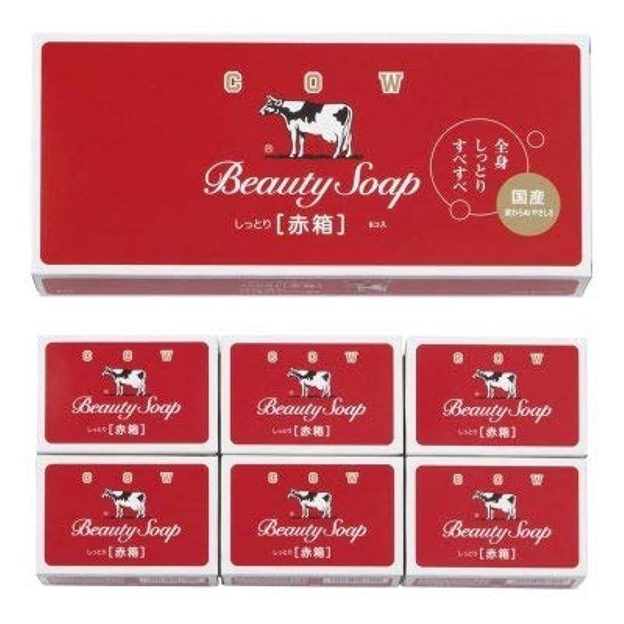信じる引き金規範【国産】牛乳石鹸 カウブランド 赤箱6コ入 (12個1セット)