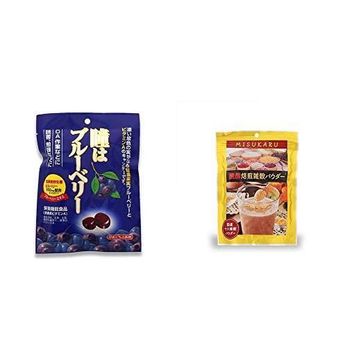 [2点セット] 瞳はブルーベリー 健康機能食品[ビタミンA](100g)・醗酵焙煎雑穀パウダー MISUKARU(ミスカル)(200g)