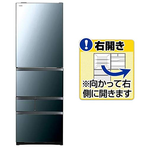 TOSHIBA(東芝)『VEGETA(GR-R470GW)』