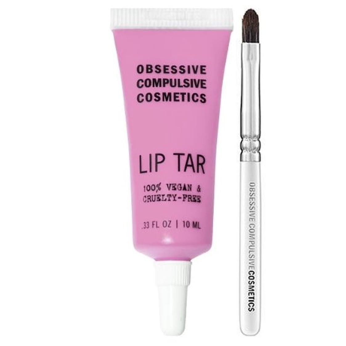 ビルマ馬鹿帽子OBSESSIVE COMPULSIVE COSMETICS Matte Lip Tar - Narcissus (並行輸入品)