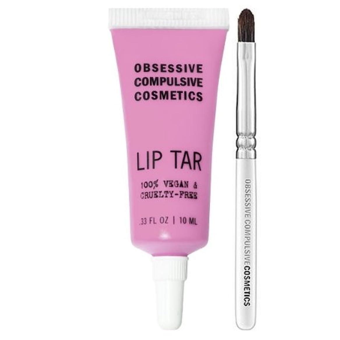 エージェントレシピのれんOBSESSIVE COMPULSIVE COSMETICS Matte Lip Tar - Narcissus (並行輸入品)