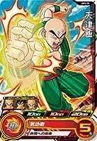 スーパードラゴンボールヒーローズUM1弾/UM1-22 天津飯 C