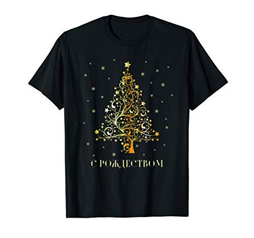 Russische Weihnachten Russischer Weihnachtsbaum Russland T-Shirt