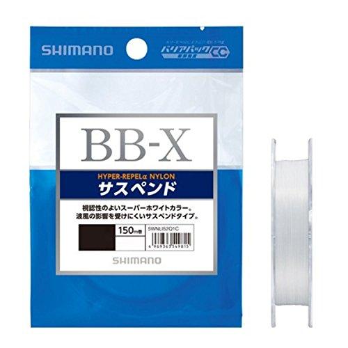 シマノ(SHIMANO)ラインBB-Xハイパーリペルαナイロンサスペンド150m2.0号スーパーホワイト釣り糸ライン2号
