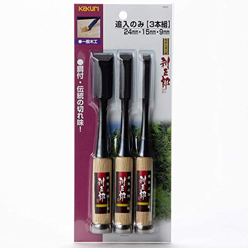 Kakuri Rigoro Lot de ciseaux japonais Nomi OIRE 3 en 1