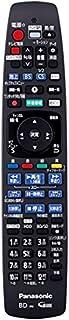 パナソニック 純正BD/DVDレコーダー用リモコン N2QBYB000043