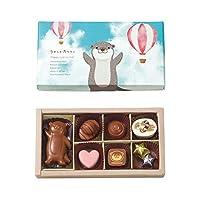 フランス屋製菓 K3うきうきカワウソL(8個入り)|フランス屋 ギフト チョコ バレンタイン ホワイトデー カワウソ
