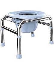 Vouwbaar bed commode stoel roestvrij staal Oudere toiletstoel met commode emmer hoogte verstelbare toilet kruk voor zwangere vrouwen en een handicap badkamer slaapkamer