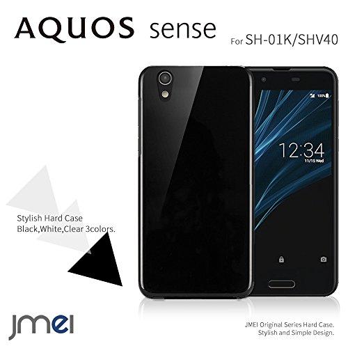 アクオスフォン センス ケース ハードケース ブラック AQUOS sense カバー SH-01K SHV40 ブランド SHARP シャープ simフリー スマホケース 全機種対応 スマートフォン ケース