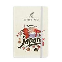 日本地図の女の子は赤と黒の幸運な猫 ノートブッククラシックジャーナル日記A 5を書く
