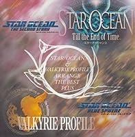 Soundtrack by Star Ocean & Valkirie Profile (2004-12-22)