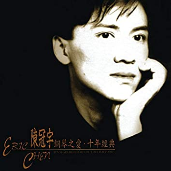 Ten Years Highlights of Eric Chen
