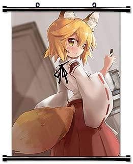 ROUNDMEUP The Helpful Fox Senko-san Anime Fabric Wall Scroll Poster (32 x 46) Inches [A] TheHelpful Fox- 4(L)