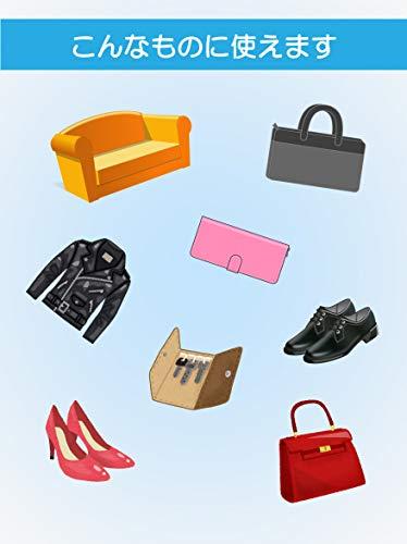 [サフィール]皮革用汚れ落としクリーニングローション靴磨きバッグ財布ジャケットマルチカラー500ml